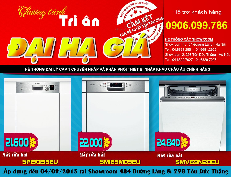 Máy rửa bát Bosch SPI50E15EU, SMI65M05EU, SMV69N20EU khuyến mãi