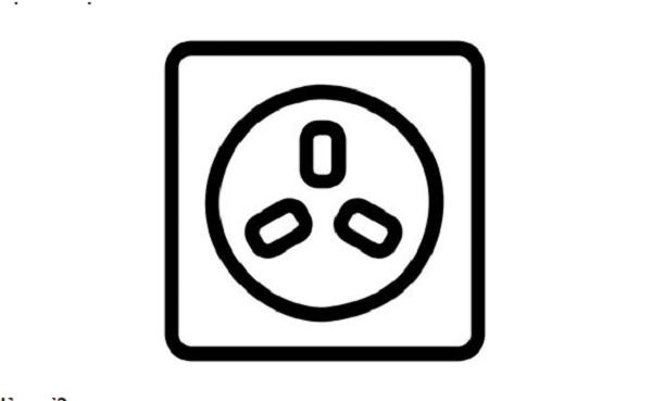 lò nướng Bosch, biểu tượng trên lò nướng