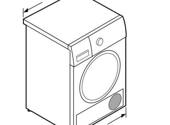kich-thuoc-Bosch-WTB86201SG