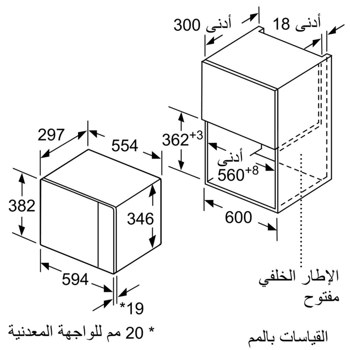 kich-thuoc-BFL523MS0H